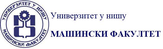 Машински факултет - Ниш